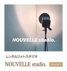 NOUVELLE studio.
